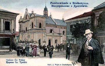 Drohobych early twentieth century
